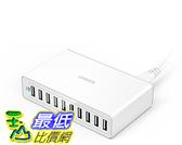 [106美國直購] Anker PowerPort 10(60W 10-Port USB Charging Hub)Multi-Port USB Wall Charger 集線器/充電器