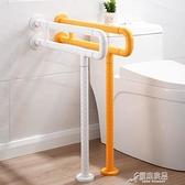 扶手 扶手坐便器浴室衛生間防滑安全扶手老人無障礙欄桿 雙11推薦爆款