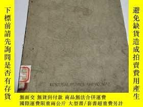 二手書博民逛書店AN罕見OUTLINE HISTORY OF THE JAPAN