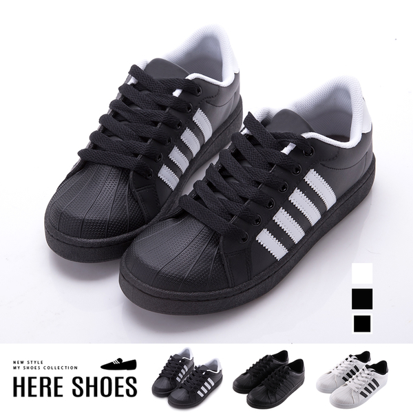 [Here Shoes]男鞋-MIT台灣製 皮質鞋面 基本款簡約線條 小白鞋 板鞋 運動鞋-KHCK-702