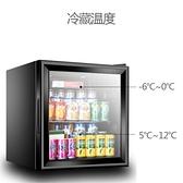 KEG/韓電 JC-52 冰吧冰箱紅酒櫃恒溫酒櫃家用展示冷藏小冰櫃  ATF 『全館鉅惠』