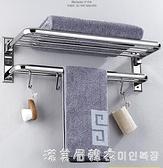 毛巾架不銹鋼304免打孔衛生間浴室置物架浴巾掛架壁掛式衛浴廁所 NMS漾美眉韓衣