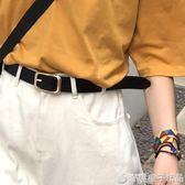 牛皮細腰帶女士皮帶女休閒簡約百搭韓國針扣學生裝飾褲帶韓版 橙子精品