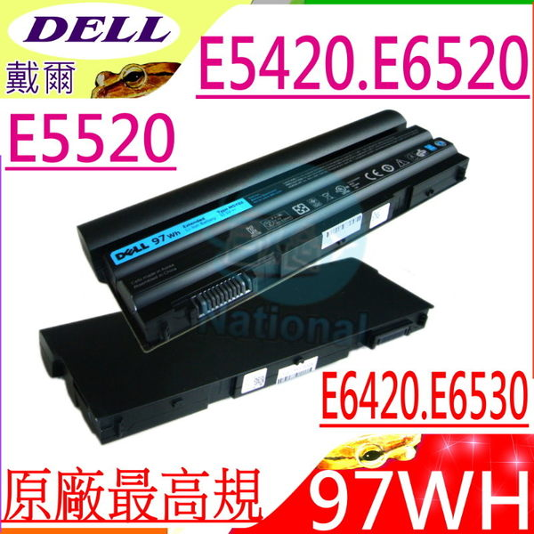 DELL電池(原廠9芯)-Latitude E5420,E5220,E5520,E5530,E5430,E6420,E6520,E6530,E6430,E6440