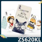 ASUS ZenFone 5Z ZS620KL 彩繪Q萌保護套 軟殼 卡通塗鴉 超薄防指紋 全包款 矽膠套 手機套 手機殼