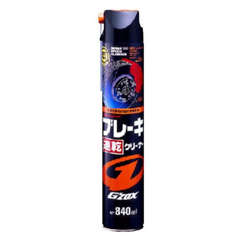 SOFT99 新剎車系統清潔劑(速乾型)