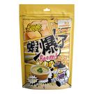 大眼蝦蝦爆了系列玉米濃湯80g 【康是美...