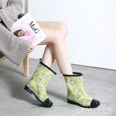 三明美冬雨鞋女中筒保暖雨靴時尚套鞋平跟鞋水鞋防滑成人雨鞭膠鞋 時尚芭莎鞋櫃