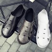 洞洞鞋鏤空豆豆鞋休閒涼鞋包頭耐磨沙灘鞋 ☸mousika