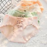 中大尺碼 孕婦內褲抗菌透氣螺紋韓版花邊低腰托腹內衣 ZB857『時尚玩家』