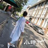 防曬外套 白色棉麻襯衫女長袖寬松夏時尚亞麻防曬衣中長款開衫超薄罩衫  603-130