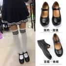 新款夏季軟妹小皮鞋女韓版學生百搭偽娘大碼鞋平底單鞋『洛小仙女鞋』YJT