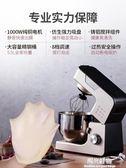 廚師機ACA北美電器家用小型多功能全自動揉面機攪拌活面機和面機 220V NMS陽光好物