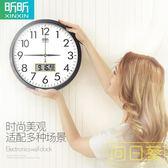 掛鐘 昕昕鐘錶掛鐘客廳圓形創意時鐘掛錶簡約現代家庭靜音電子石英鐘