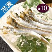 爆卵柳葉魚(200~250G/盒)X10【愛買冷凍】