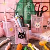 4個 少女粉色可愛筆筒韓國小清新辦公文具收納筒【雲木雜貨】