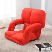 懶人沙發 懶人沙發床上座椅電腦靠背椅子單人榻榻米扶手寢室臥室宿舍小沙發  『優尚良品』YJT