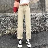 MG 快速出貨!牛仔褲女寬鬆韓版高腰春復古寬褲高腰直筒百搭長褲SX