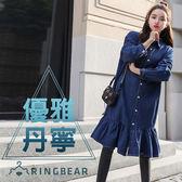 牛仔洋裝--優雅氣質兩穿型襯衫領雙口袋荷葉下襬連身裙/外套(藍L-3L)-J330眼圈熊中大尺碼