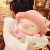 毛絨玩具豬豬布娃娃公仔 20厘米
