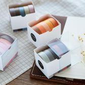 【15卷入】手賬貼紙日記DIY復古純色和紙膠帶整卷【聚寶屋】
