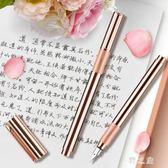 鋼筆  金屬鋼筆成人書法練字學生學習用品商務休閒辦公用品 KB10559【野之旅】