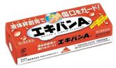 【日本EKIVAN】液可繃 液體絆創膏 (10g)