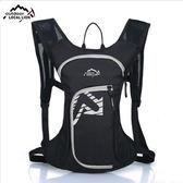 專業戶外越野跑步雙肩迷你超輕便攜水袋2升騎行徒步補水背包 QQ690『樂愛居家館』