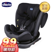 【新色上市】chicco-Unico 0123 Isofit安全汽座-幕府黑