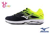 Mizuno 美津濃 成人男款 WAVE SHADOW 2 一般型寬楦慢跑鞋 運動鞋 路跑 馬拉松 H9219#灰黃◆OSOME奧森鞋業