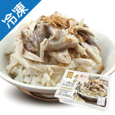 台亞黃金土雞肉絲300G/盒【愛買冷凍】