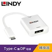 【LINDY 林帝】主動式 TYPE-C 轉 DisplayPort 轉接器