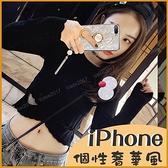 蘋果iPhone7 i8 Plus XR XS max iX i6sPlus 貝殼手機殼 邊鑽影片支架 流蘇掛飾 保護套 全包邊軟殼 防摔殼