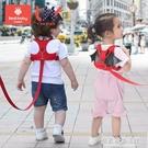 兒童防走失帶牽引繩小孩寶寶防走丟神器背包帶溜娃防丟手環安全帶 居家家生活館