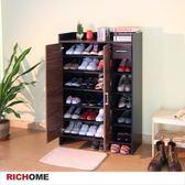 【RICHOME】愛麗絲雙門一抽鞋櫃
