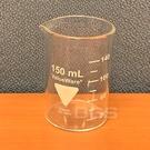 《ValueWare》低型厚壁燒杯 150ml