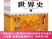 簡體書-十日到貨 R3YY【寫給孩子的趣味圖解世界史(全6冊)】 9787547035184 萬卷出版公司 作
