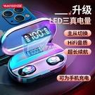 交換禮物真無線藍芽雙耳機迷你超小入耳塞頭戴式運動華為OPPO蘋果