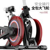 動感單車 動感單車家用超靜音磁控腳踏健身車健身器材減肥室內自行車健身房 igo夢藝家