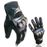 防摔手套 摩托車手套帶不銹鋼越野手套帶觸摸屏騎行手套 nm6658【pink中大尺碼】