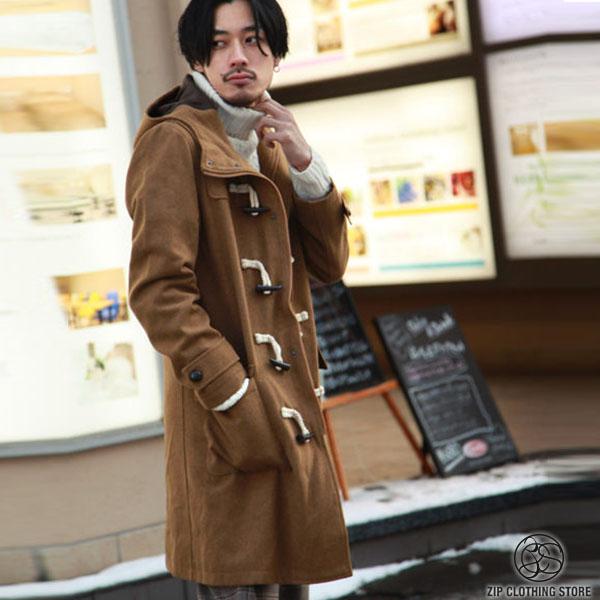 現貨牛角釦外套 長版羊毛大衣 共6色