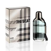 Burberry The Beat 節奏男性淡香水 50ml【七三七香水精品坊】