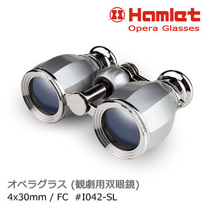 Hamlet Opera Glass 4x30mm 復古典雅歌劇望遠鏡4x30mm / 酷