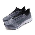 Nike 慢跑鞋 Wmns Zoom Fly 3 Rise 紫色 黑 襪套式 女鞋 運動鞋 【ACS】 CQ4483-500
