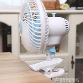 電風扇迷你中小型臺式臺夾扇便攜式家用搖頭掛壁扇微風舒適風靜音  220V   酷斯特數位3CYXS