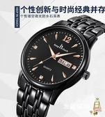 男士鋼帶手錶日歷夜光防水學生男款石英錶非機械錶女士情侶錶全館滿千88折
