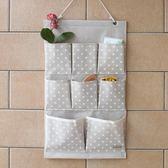 墻掛式布藝收納掛袋門後衣櫃掛式整理多層收納袋儲物袋置物袋