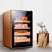 富客 FK-65C雪茄櫃控溫保濕雪茄櫃電子雪茄櫃冷藏櫃冰吧紅酒櫃 夢幻小鎮ATT