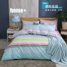 【BEST寢飾】雲絲絨 鋪棉兩用被床包組 單人 雙人 加大 特大 均一價 繽紛花漾 舒柔棉 台灣製造