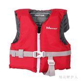 新款兒童浮力衣橡皮艇選救生衣 QX1504 【棉花糖伊人】